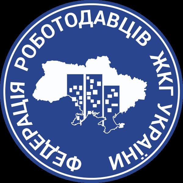 Вакансії, РЖКП-2, Ковель